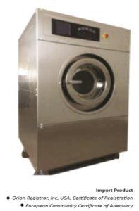 mesin cuci untuk kebaya